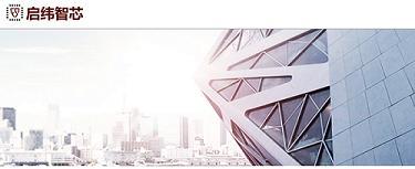 E Ink与启纬智芯联合推出无源显示系列方案,助力东航发布永久行李牌-大兴机场将使用 显示看板 第3张