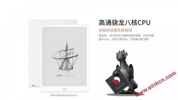 文石ONYX BOOX Max 3 新品首发丨性能价格大揭秘 电子笔记 第10张
