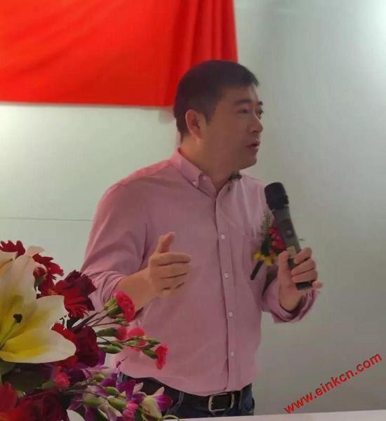 协会动态|电子纸分会进驻深圳,E Ink中国分公司新装亮相并揭牌 业界新闻 第6张