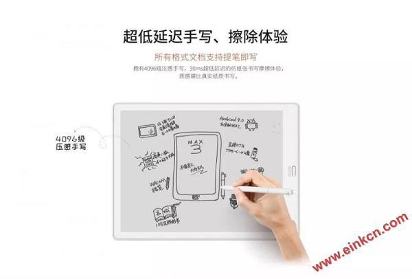 文石ONYX BOOX Max 3 新品首发丨性能价格大揭秘 电子笔记 第14张