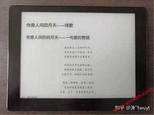 用户评测   媲美Kindle Oasis的国文R7使用体验 电子阅读 第18张