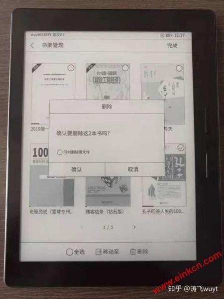 用户评测   媲美Kindle Oasis的国文R7使用体验 电子阅读 第12张