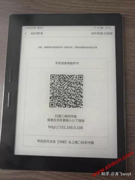 用户评测   媲美Kindle Oasis的国文R7使用体验 电子阅读 第26张