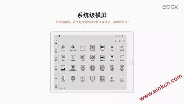 文石ONYX BOOX Max 3 新品首发丨性能价格大揭秘 电子笔记 第15张