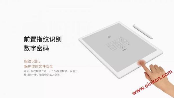 文石ONYX BOOX Max 3 新品首发丨性能价格大揭秘 电子笔记 第8张