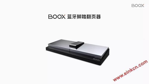 文石ONYX BOOX Max 3 新品首发丨性能价格大揭秘 电子笔记 第18张