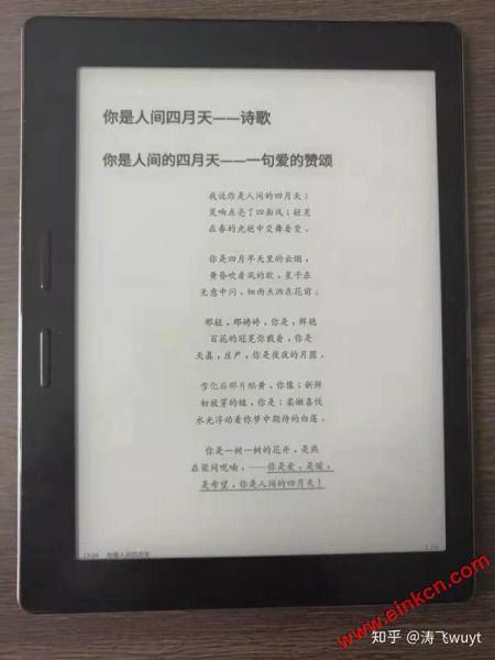 用户评测   媲美Kindle Oasis的国文R7使用体验 电子阅读 第16张