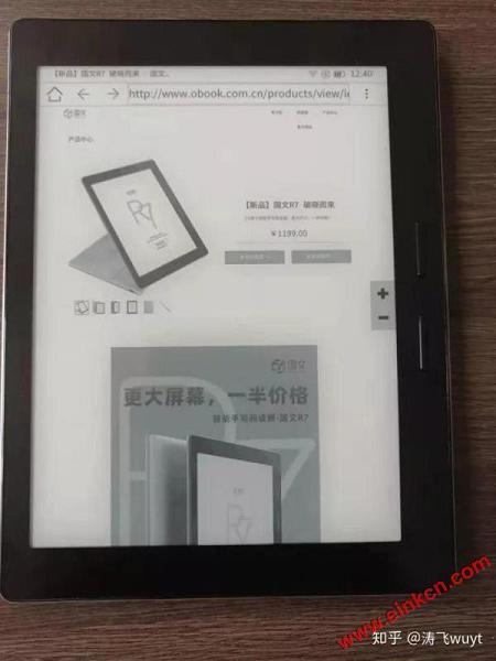 用户评测   媲美Kindle Oasis的国文R7使用体验 电子阅读 第14张