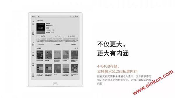文石ONYX BOOX Max 3 新品首发丨性能价格大揭秘 电子笔记 第11张