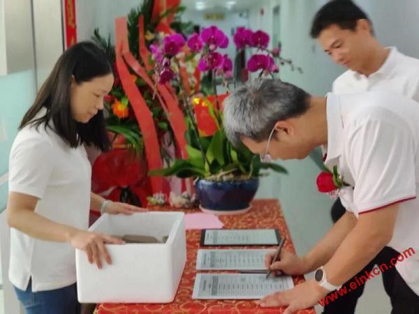 协会动态|电子纸分会进驻深圳,E Ink中国分公司新装亮相并揭牌 业界新闻 第2张