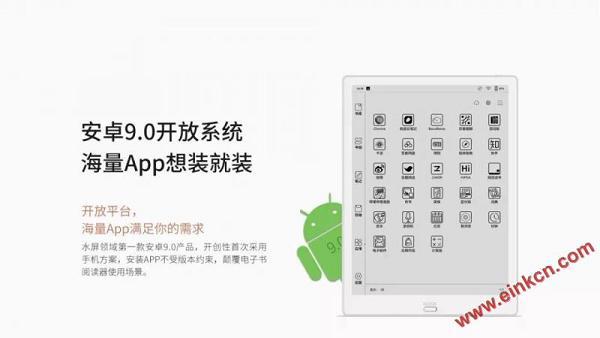 文石ONYX BOOX Max 3 新品首发丨性能价格大揭秘 电子笔记 第9张