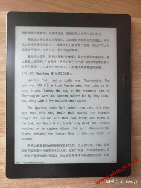 用户评测   媲美Kindle Oasis的国文R7使用体验 电子阅读 第17张