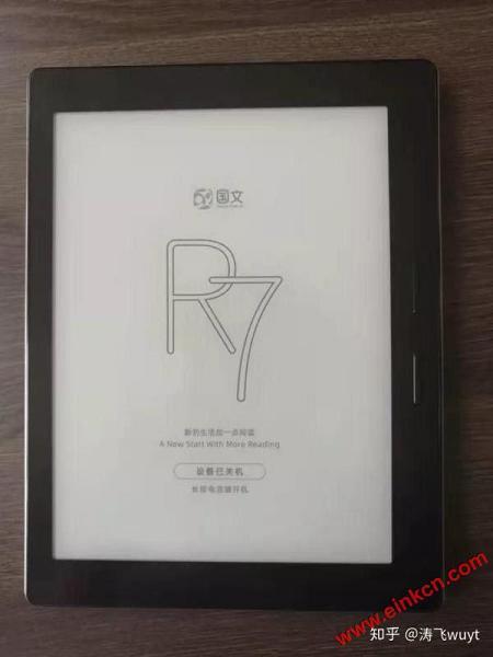 用户评测   媲美Kindle Oasis的国文R7使用体验 电子阅读 第2张