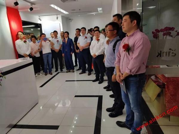 协会动态 电子纸分会进驻深圳,E Ink中国分公司新装亮相并揭牌