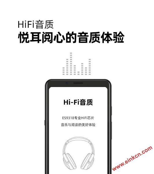 海信A5单屏手机10月23日发布,4+32G 1199 RMB  4+64G 1499RMB 手机相关 第4张