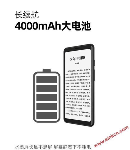 海信A5单屏手机10月23日发布,4+32G 1199 RMB  4+64G 1499RMB 手机相关 第3张
