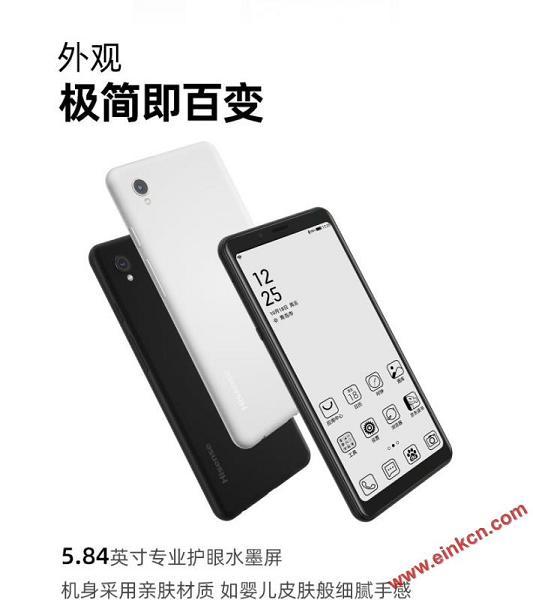 海信A5单屏手机10月23日发布,4+32G 1199 RMB  4+64G 1499RMB 手机相关 第5张