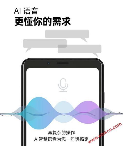海信A5单屏手机10月23日发布,4+32G 1199 RMB  4+64G 1499RMB 手机相关 第6张