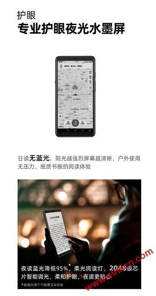 海信A5单屏手机10月23日发布,4+32G 1199 RMB  4+64G 1499RMB 手机相关 第9张
