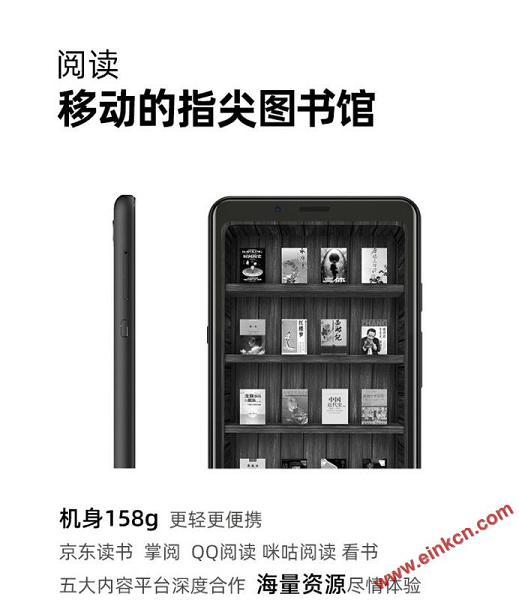 海信A5单屏手机10月23日发布,4+32G 1199 RMB  4+64G 1499RMB 手机相关 第11张