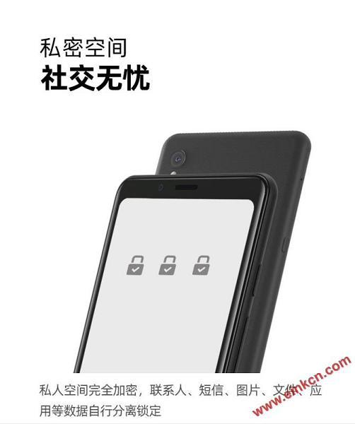 海信A5单屏手机10月23日发布,4+32G 1199 RMB  4+64G 1499RMB 手机相关 第13张