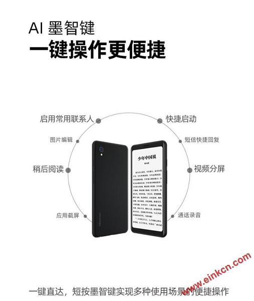 海信A5单屏手机10月23日发布,4+32G 1199 RMB  4+64G 1499RMB 手机相关 第12张