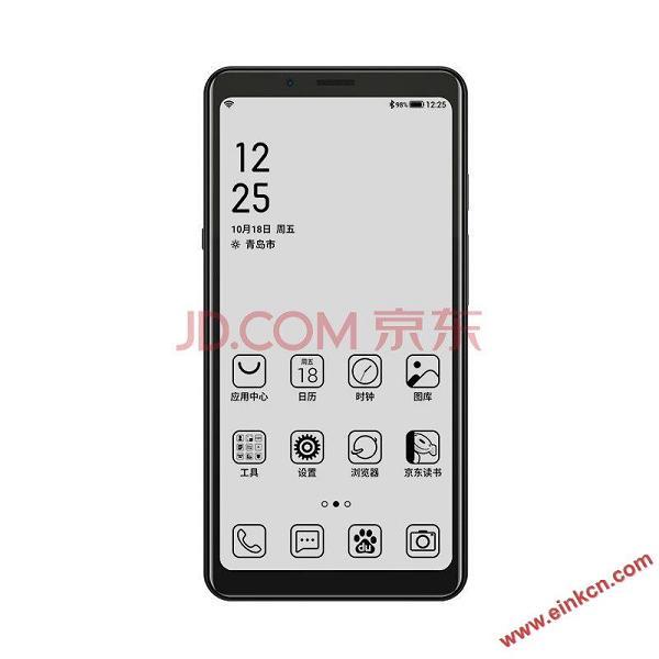 海信A5单屏手机10月23日发布,4+32G 1199 RMB  4+64G 1499RMB 手机相关 第14张