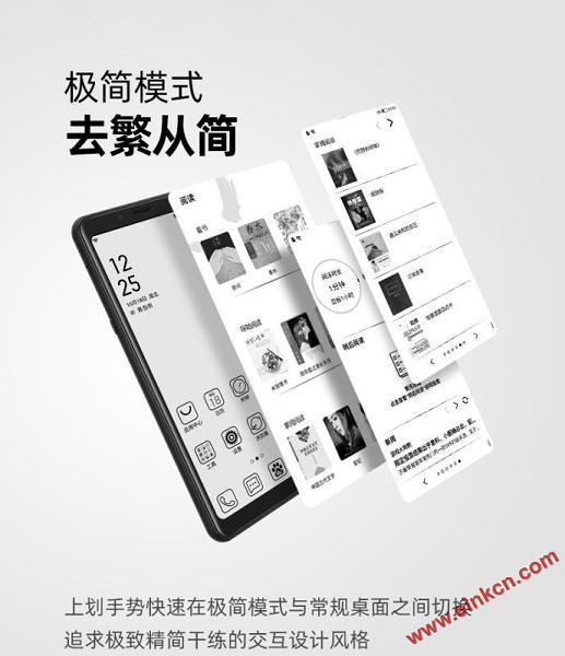 海信A5单屏手机10月23日发布,4+32G 1199 RMB  4+64G 1499RMB 手机相关 第15张