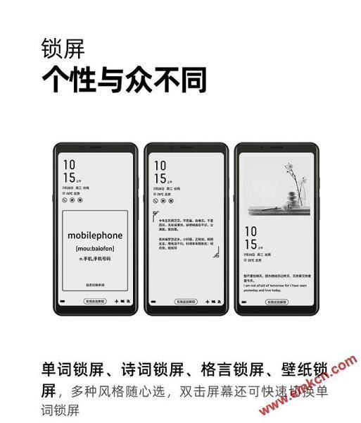 海信A5单屏手机10月23日发布,4+32G 1199 RMB  4+64G 1499RMB 手机相关 第17张