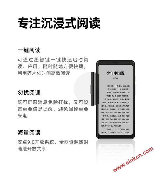 海信A5单屏手机10月23日发布,4+32G 1199 RMB  4+64G 1499RMB 手机相关 第16张
