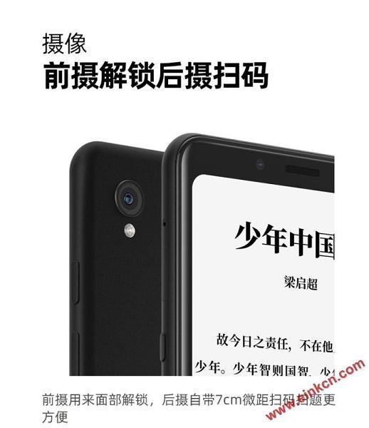 海信A5单屏手机10月23日发布,4+32G 1199 RMB  4+64G 1499RMB 手机相关 第18张