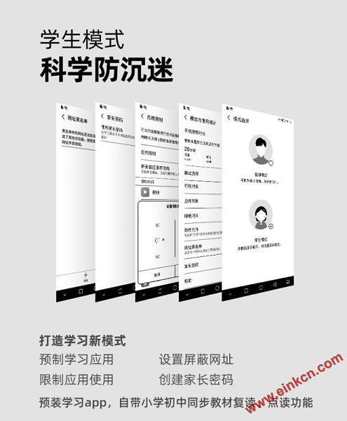 海信A5单屏手机10月23日发布,4+32G 1199 RMB  4+64G 1499RMB 手机相关 第19张