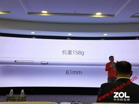 1199元起:海信A5/A6L两款阅读手机正式发布