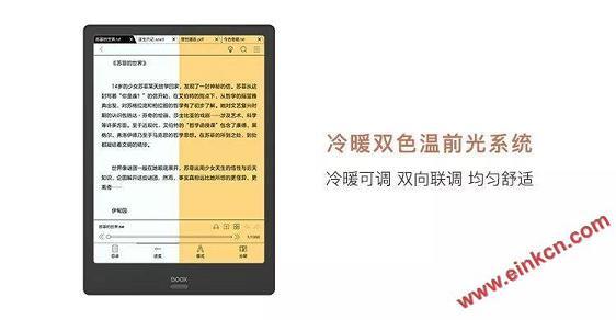 新品BOOX Note2发布!全球首款10.3英寸安卓9.0系统电纸书 电子笔记 第9张