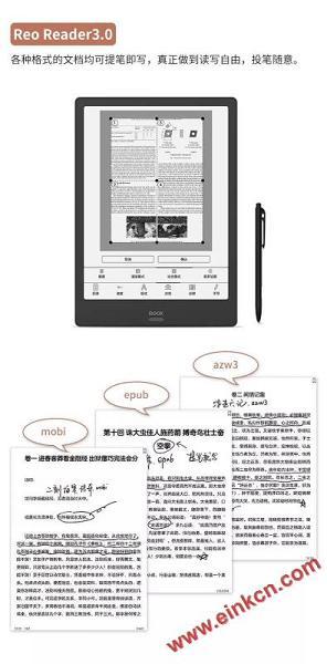 新品BOOX Note2发布!全球首款10.3英寸安卓9.0系统电纸书 电子笔记 第11张