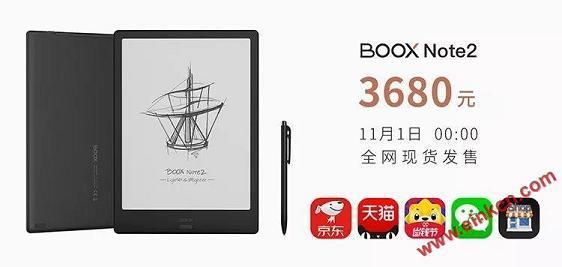 新品BOOX Note2发布!全球首款10.3英寸安卓9.0系统电纸书 电子笔记 第18张