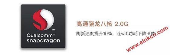 新品BOOX Note2发布!全球首款10.3英寸安卓9.0系统电纸书 电子笔记 第5张
