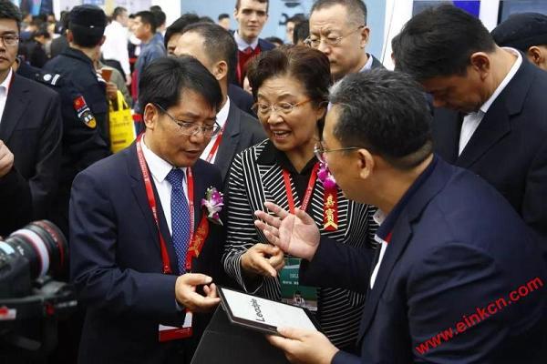 海尔国际智慧教育亮相77届中国教育装备展示会-引领智慧教育未来!