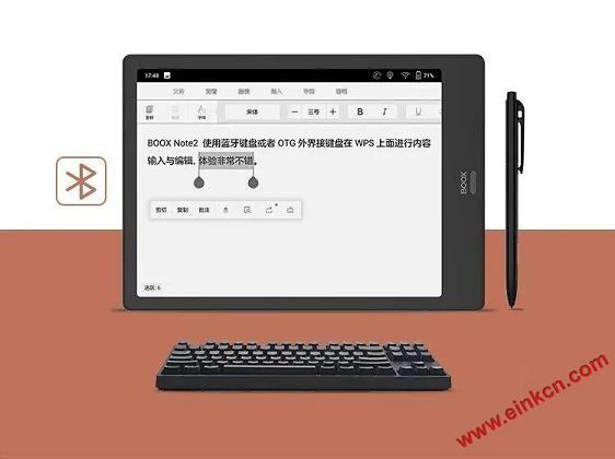 新品BOOX Note2发布!全球首款10.3英寸安卓9.0系统电纸书 电子笔记 第16张