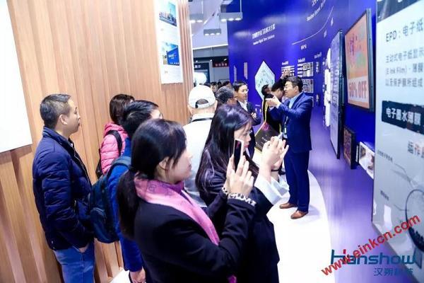 汉朔亮相CHINASHOP 2019第二十一届中国零售业博览会 智能标签 第27张