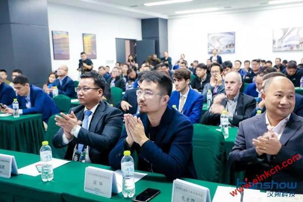 汉朔亮相CHINASHOP 2019第二十一届中国零售业博览会 智能标签 第5张