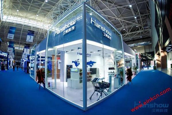 汉朔亮相CHINASHOP 2019第二十一届中国零售业博览会 智能标签 第13张