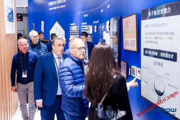 汉朔亮相CHINASHOP 2019第二十一届中国零售业博览会 智能标签 第8张