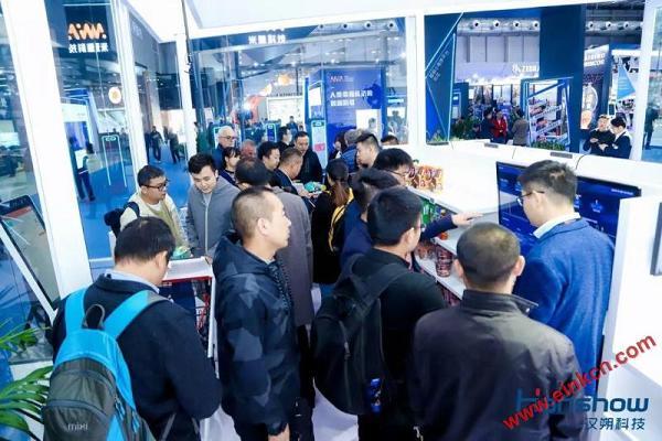 汉朔亮相CHINASHOP 2019第二十一届中国零售业博览会 智能标签 第20张