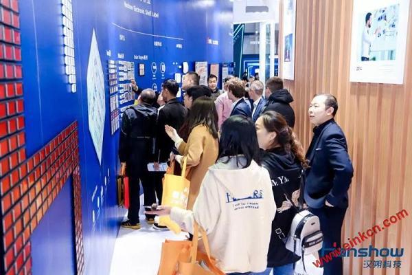 汉朔亮相CHINASHOP 2019第二十一届中国零售业博览会 智能标签 第28张