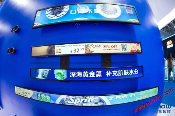 汉朔亮相CHINASHOP 2019第二十一届中国零售业博览会 智能标签 第12张