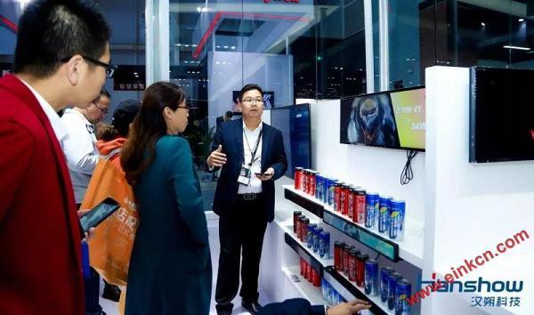 汉朔亮相CHINASHOP 2019第二十一届中国零售业博览会 智能标签 第18张