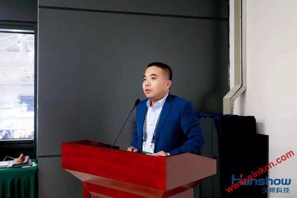 汉朔亮相CHINASHOP 2019第二十一届中国零售业博览会 智能标签 第4张