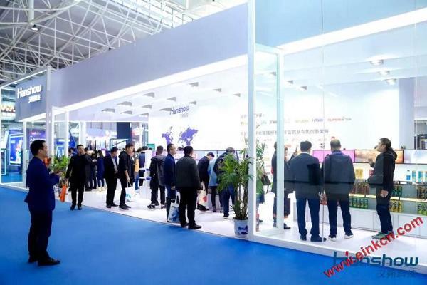 汉朔亮相CHINASHOP 2019第二十一届中国零售业博览会 智能标签 第30张