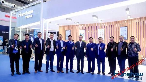 汉朔亮相CHINASHOP 2019第二十一届中国零售业博览会 智能标签 第37张